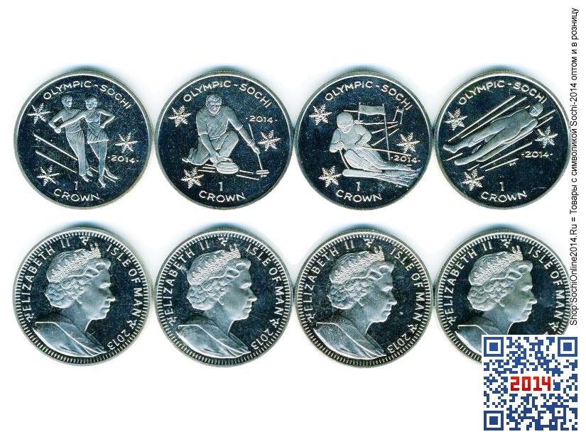 Купить монеты олимпиада сочи 2014 в сбербанке серебряные монеты павла 1 стоимость